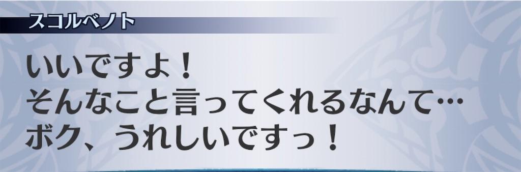 f:id:seisyuu:20200209190036j:plain
