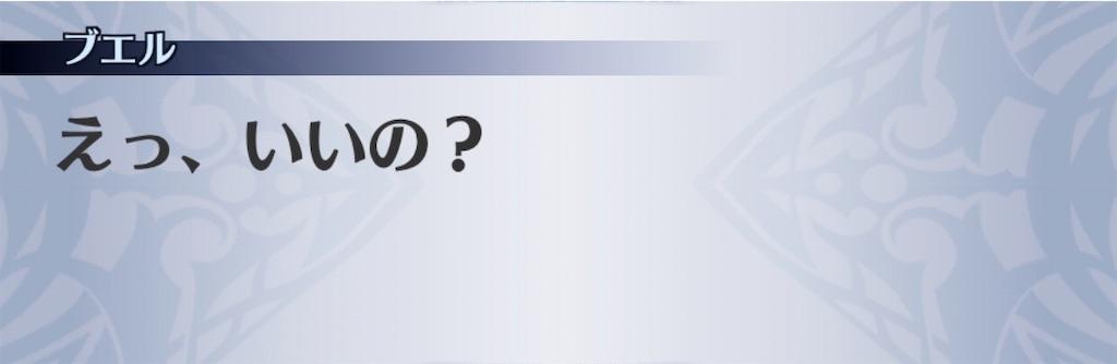 f:id:seisyuu:20200209190158j:plain