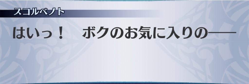f:id:seisyuu:20200209190202j:plain