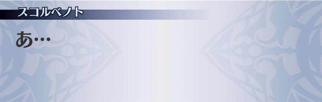f:id:seisyuu:20200209190209j:plain