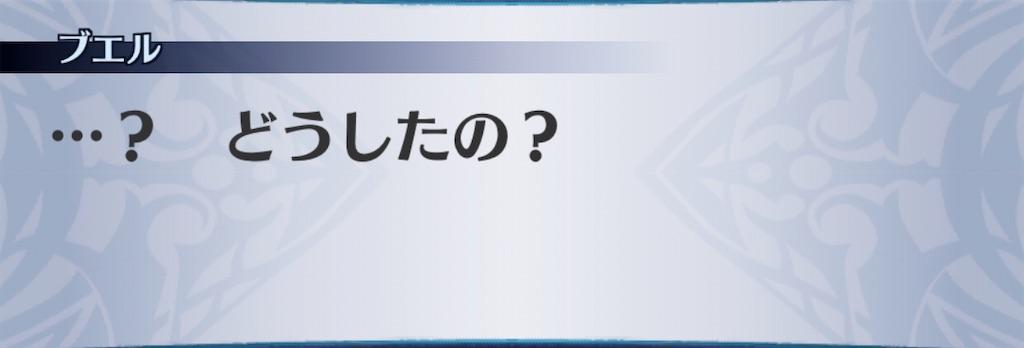 f:id:seisyuu:20200209190244j:plain
