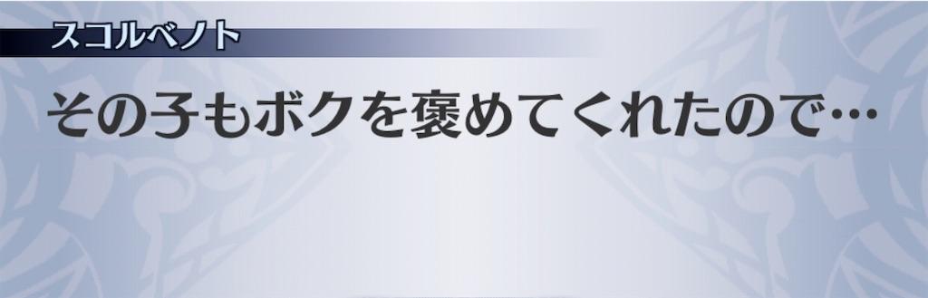 f:id:seisyuu:20200209190349j:plain