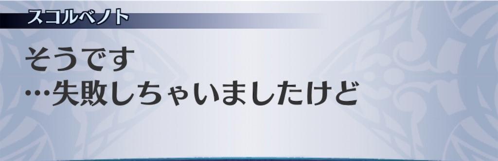 f:id:seisyuu:20200209190452j:plain