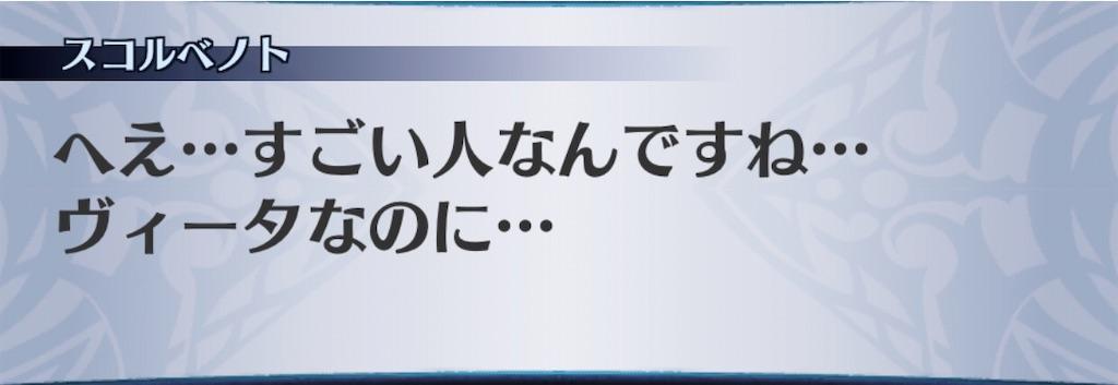 f:id:seisyuu:20200209192302j:plain