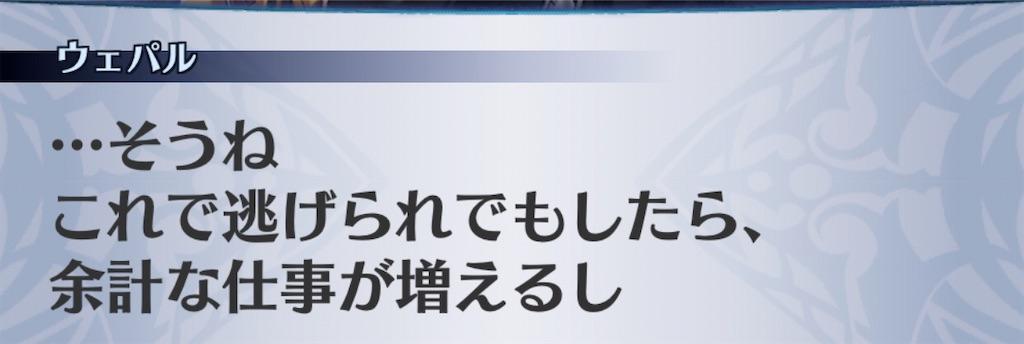 f:id:seisyuu:20200209192458j:plain