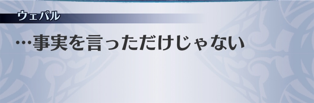 f:id:seisyuu:20200209193045j:plain