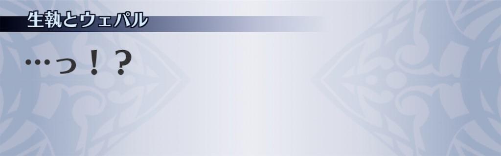 f:id:seisyuu:20200209193151j:plain