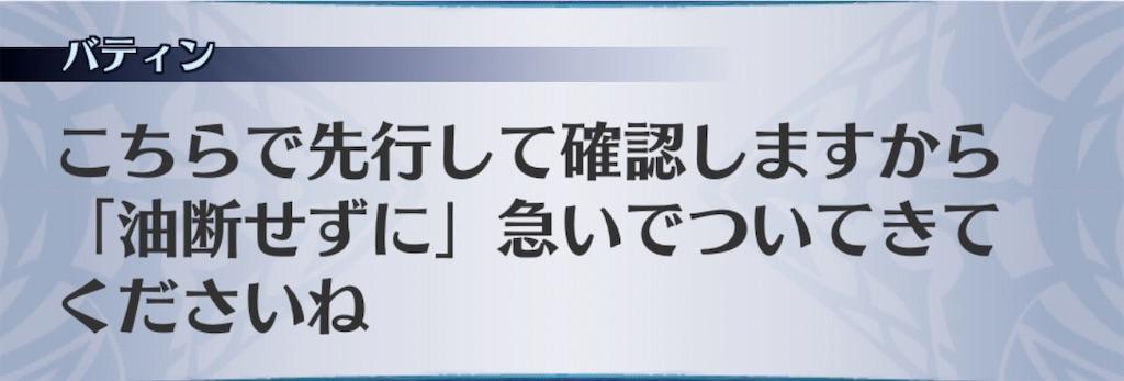 f:id:seisyuu:20200209193640j:plain