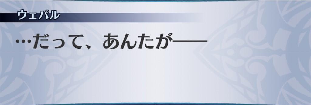 f:id:seisyuu:20200209193731j:plain
