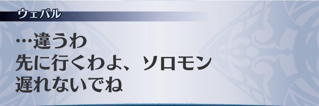 f:id:seisyuu:20200209193821j:plain
