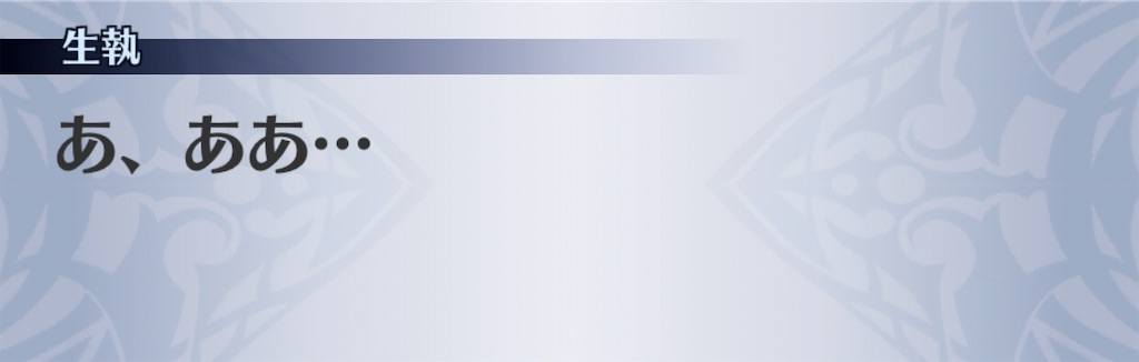 f:id:seisyuu:20200209193828j:plain