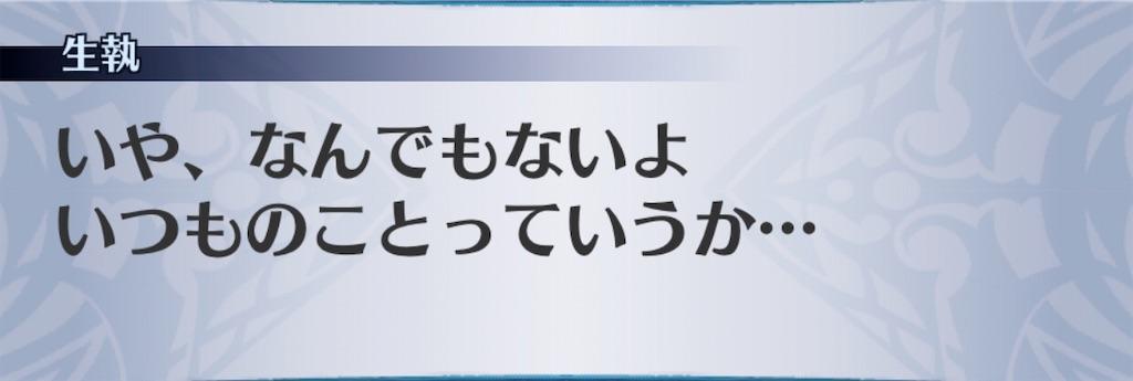 f:id:seisyuu:20200209193909j:plain