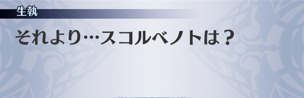 f:id:seisyuu:20200209193914j:plain