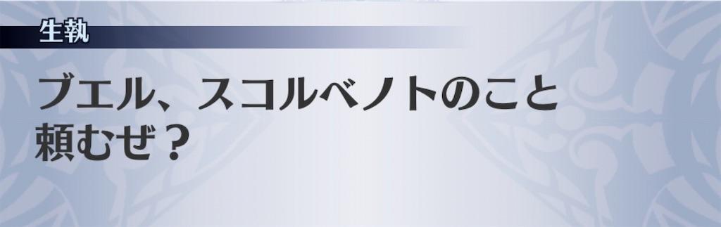 f:id:seisyuu:20200209194018j:plain