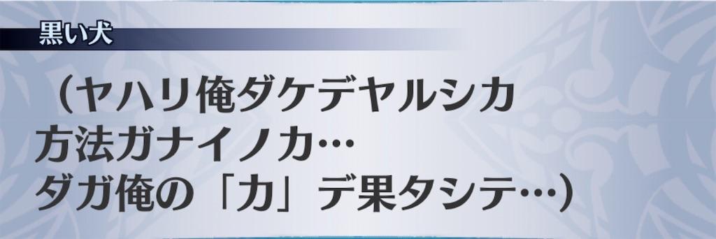 f:id:seisyuu:20200209194446j:plain