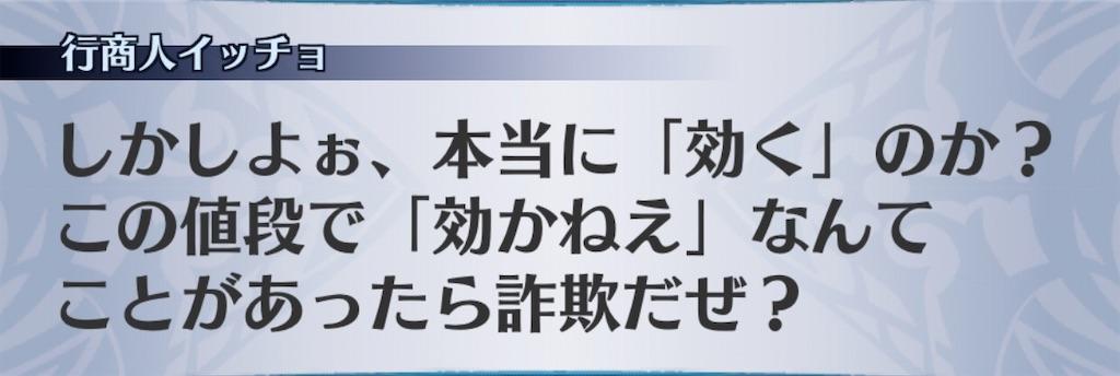 f:id:seisyuu:20200209194950j:plain