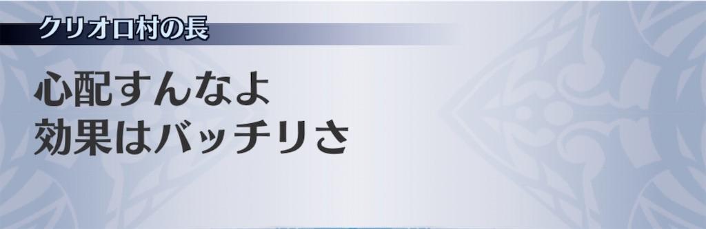 f:id:seisyuu:20200209194956j:plain