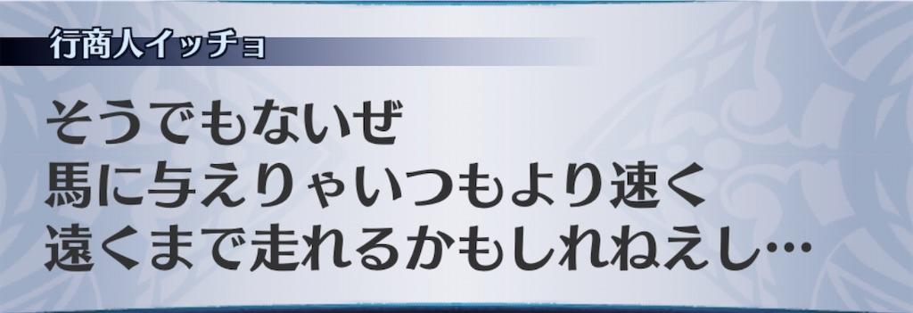 f:id:seisyuu:20200209195310j:plain