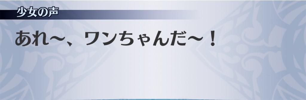 f:id:seisyuu:20200209195700j:plain