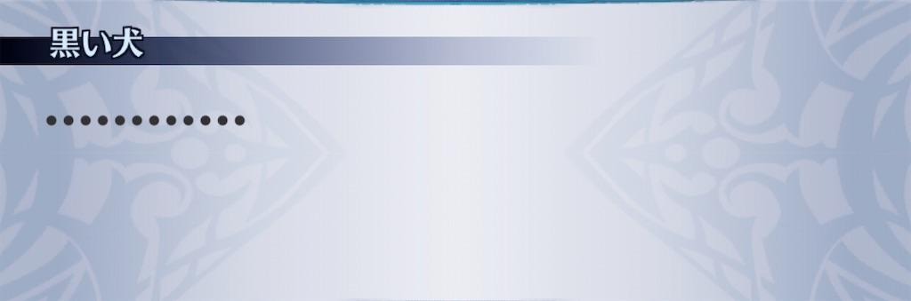 f:id:seisyuu:20200209195710j:plain