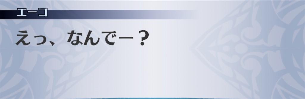 f:id:seisyuu:20200209195807j:plain