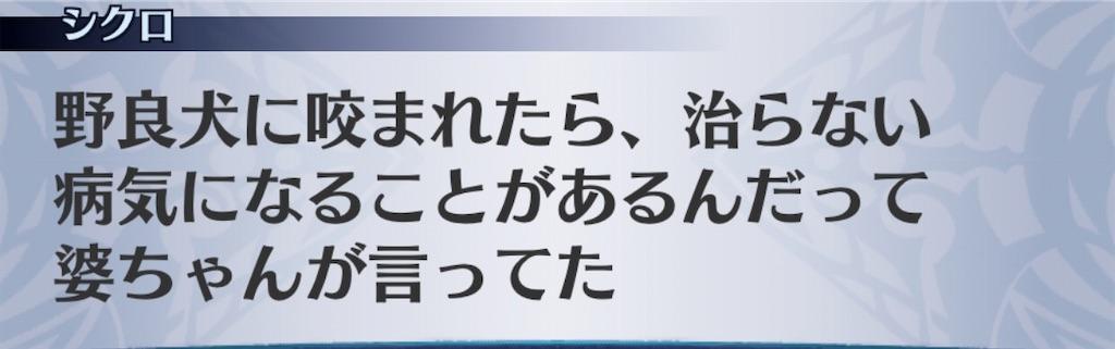 f:id:seisyuu:20200209195811j:plain