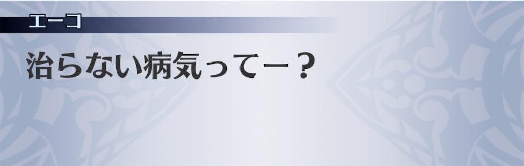 f:id:seisyuu:20200209195955j:plain
