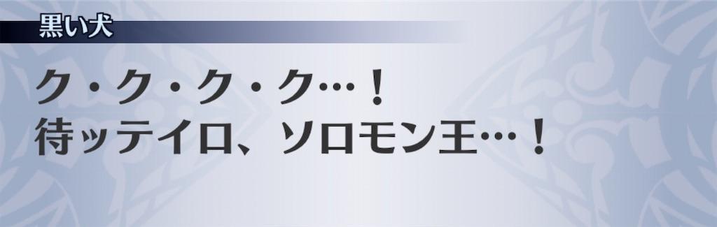 f:id:seisyuu:20200209200137j:plain