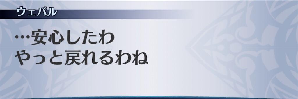 f:id:seisyuu:20200209230628j:plain