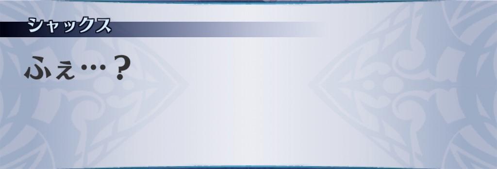 f:id:seisyuu:20200209230645j:plain