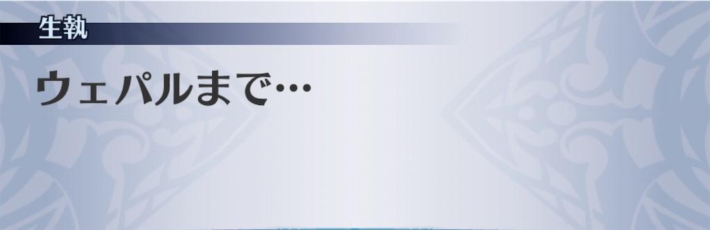 f:id:seisyuu:20200209231246j:plain