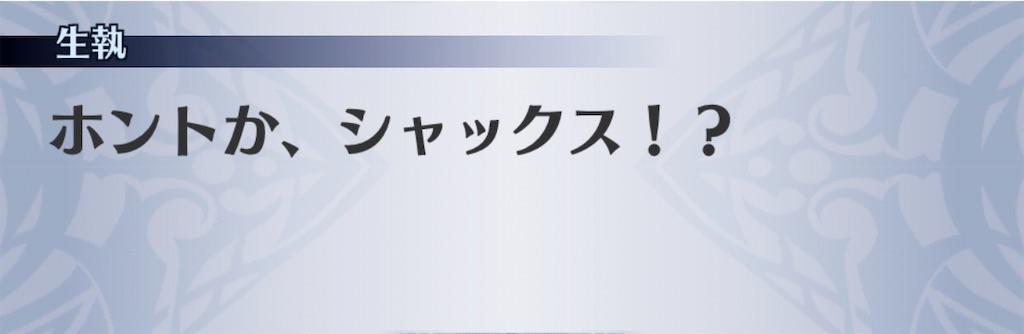 f:id:seisyuu:20200209231717j:plain