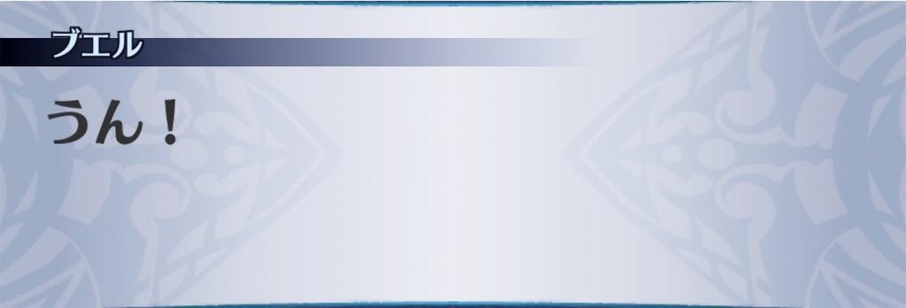 f:id:seisyuu:20200209232447j:plain