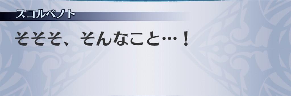f:id:seisyuu:20200209232910j:plain