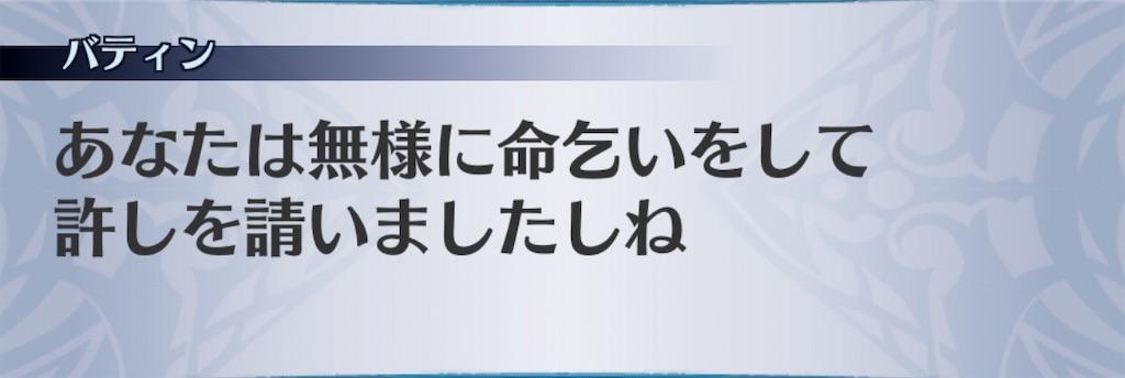 f:id:seisyuu:20200209233424j:plain