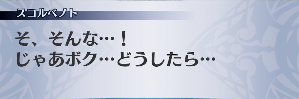f:id:seisyuu:20200209233427j:plain