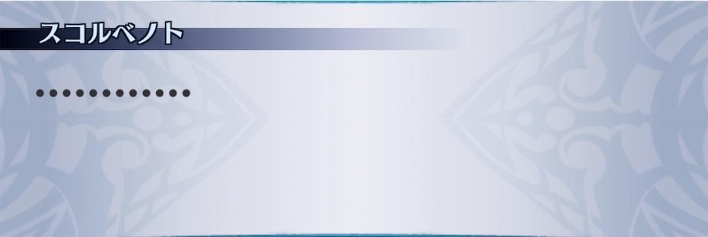 f:id:seisyuu:20200209233611j:plain