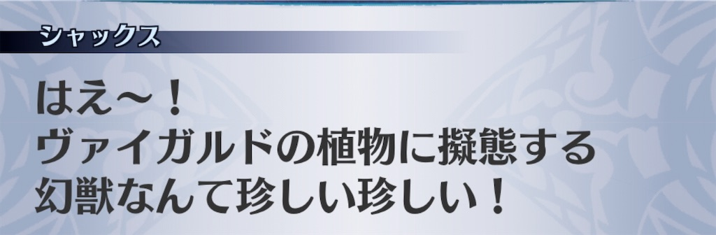 f:id:seisyuu:20200209233735j:plain