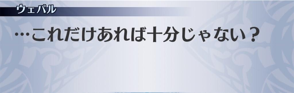f:id:seisyuu:20200209234956j:plain
