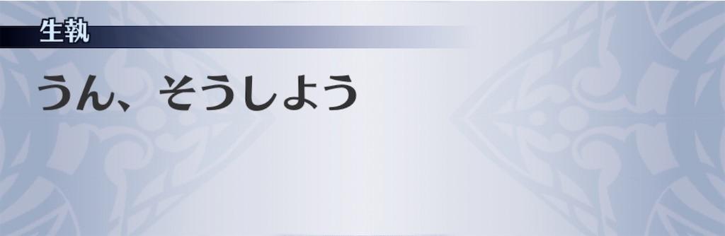 f:id:seisyuu:20200209235240j:plain
