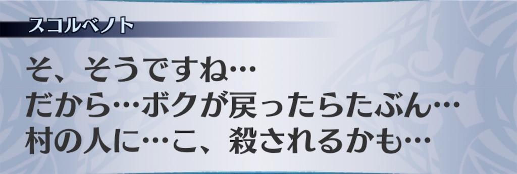 f:id:seisyuu:20200209235259j:plain