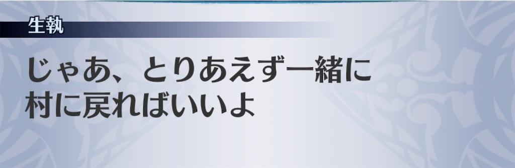 f:id:seisyuu:20200209235411j:plain