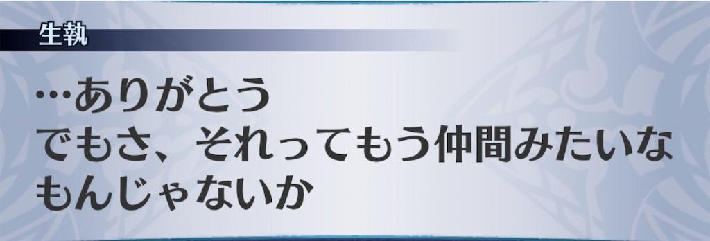 f:id:seisyuu:20200210000850j:plain
