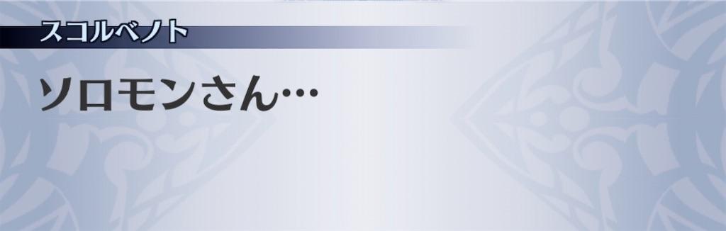 f:id:seisyuu:20200210000854j:plain