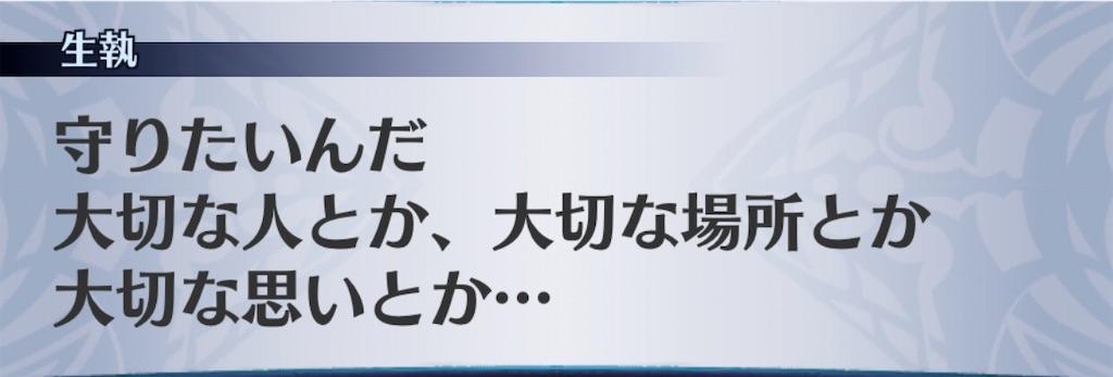 f:id:seisyuu:20200210001022j:plain