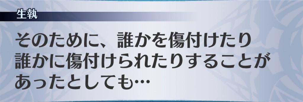f:id:seisyuu:20200210001026j:plain