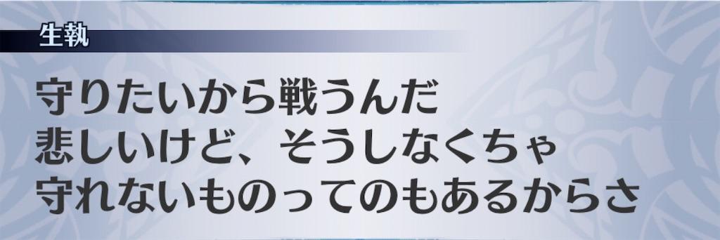 f:id:seisyuu:20200210001030j:plain