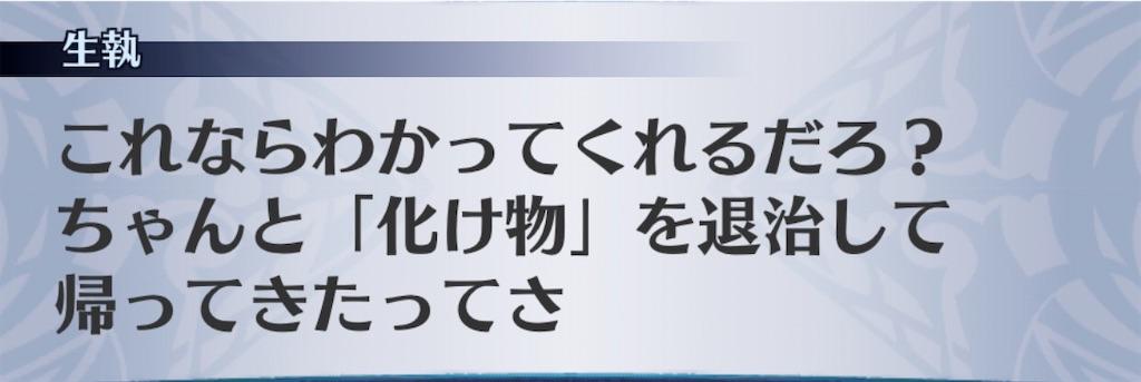 f:id:seisyuu:20200210001153j:plain