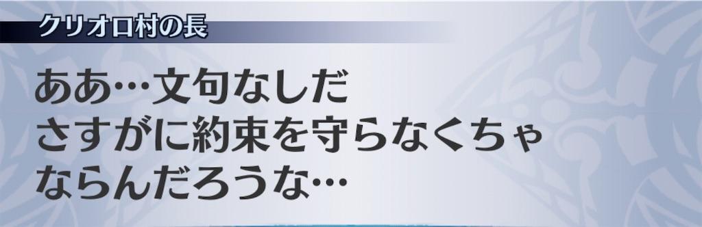 f:id:seisyuu:20200210001157j:plain