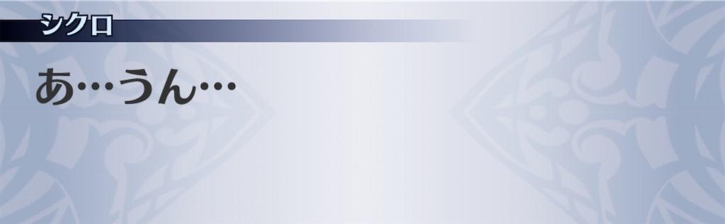 f:id:seisyuu:20200210101836j:plain